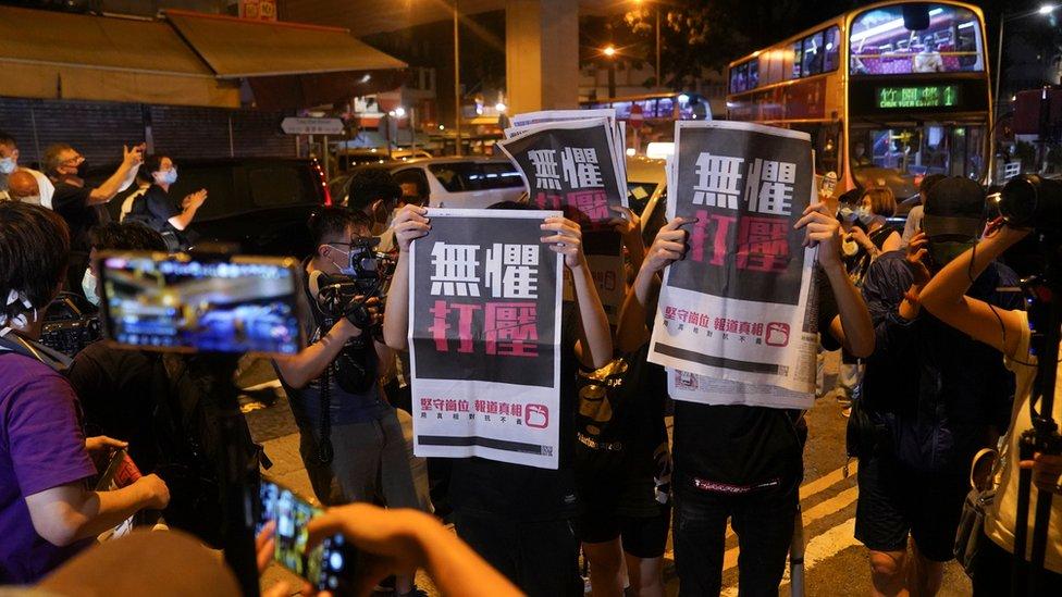 黎智英支持者在九龍旺角警署外舉起《蘋果日報》聲援(12/8/2020)