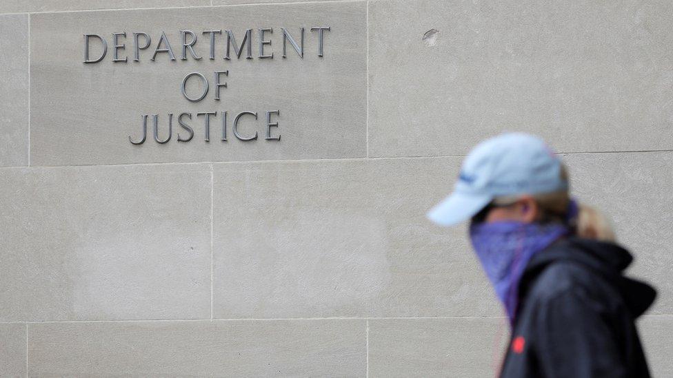 مقر وزارة العدل الأمريكية