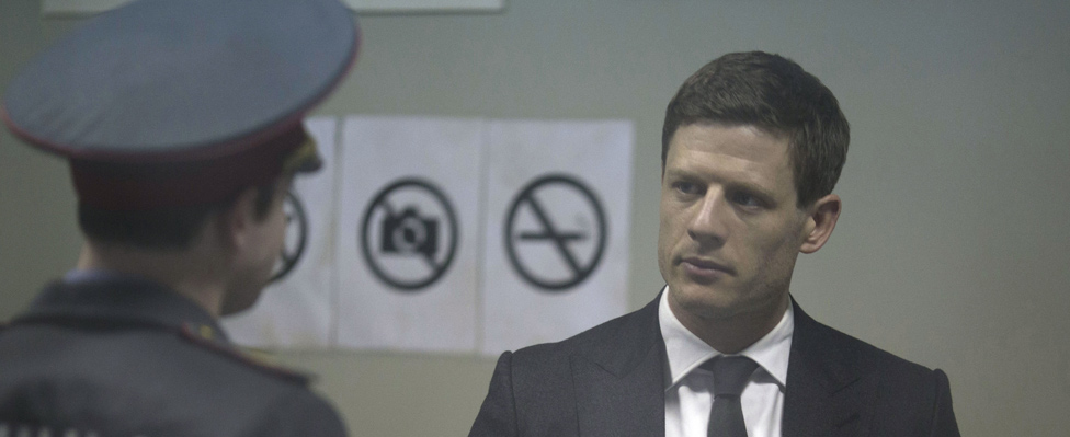 McMafia - still from TV thriller, shown on BBC