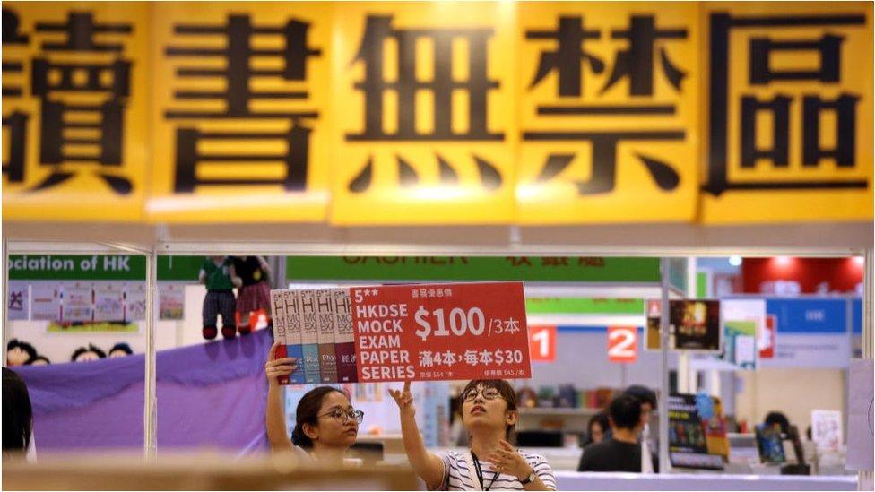 香港《國安法》實施後,書商擔憂圖書會遭到進一步審查。