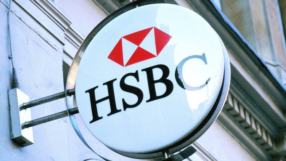 HSBC sign above banks cash point machines Soho