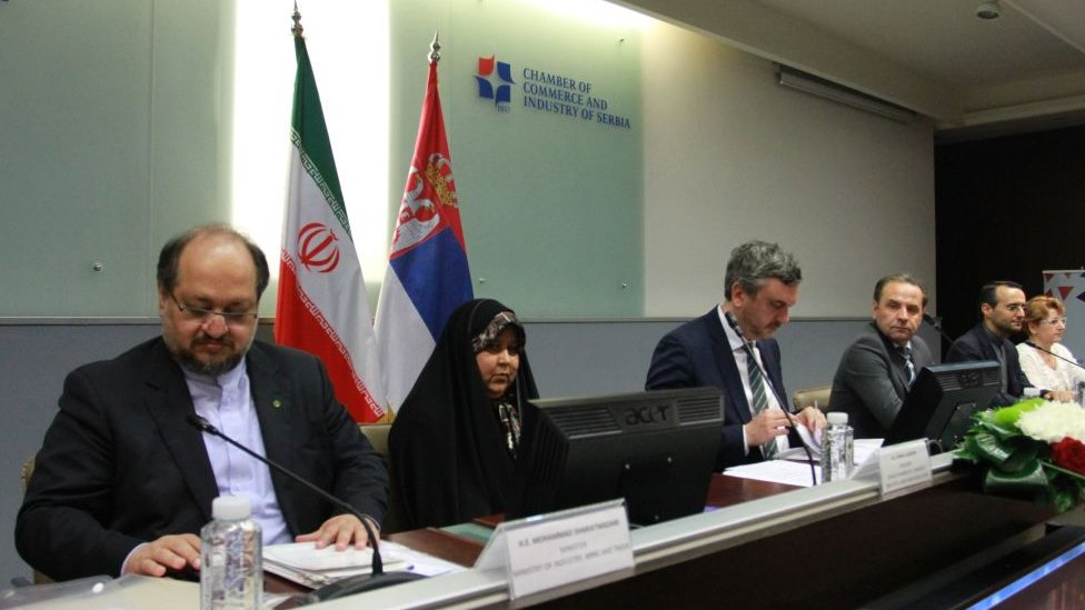Međunarodni poslovni forum Srbija-Iran u organizaciji Privredne komore Srbije