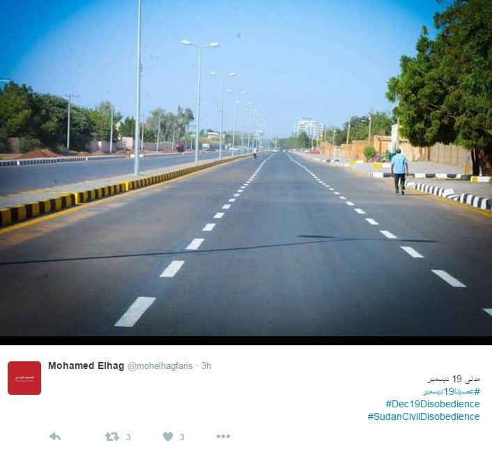 Tweet containing photo of an empty street in Sudan.