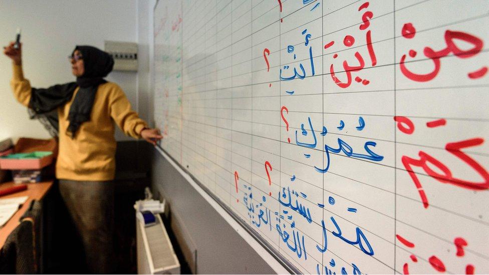 درس لغة عربية في فرنسا