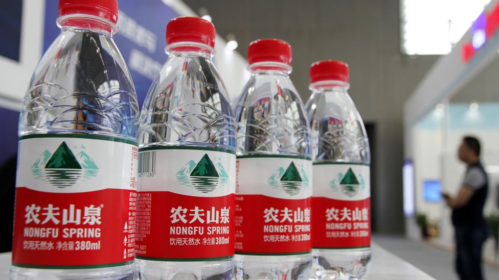 Çinli şişe su firması Nongfu Spring.