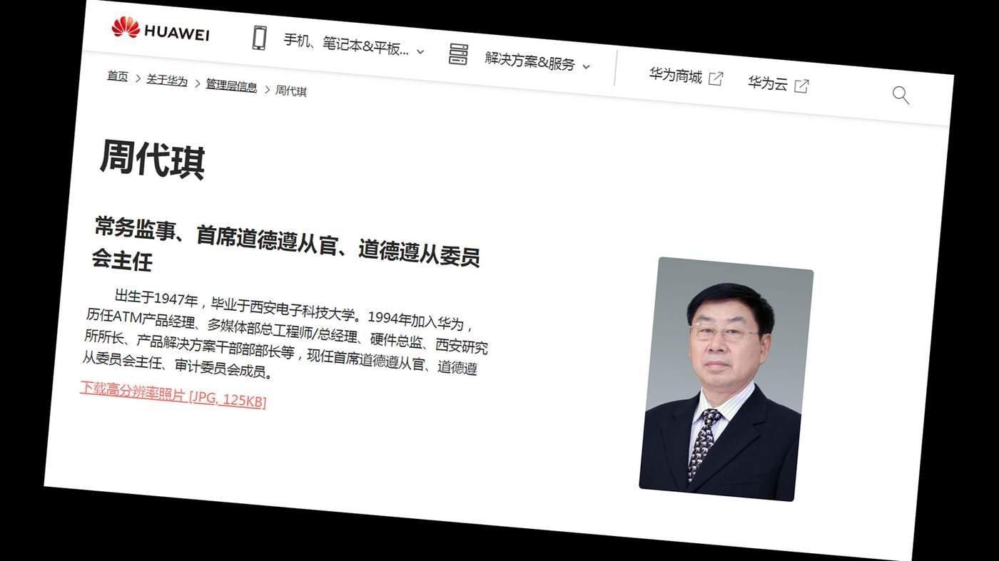 Profil Zhou Daiqi di situs Huawei