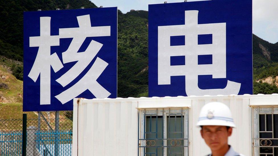 台山核電站工地前一幅「核電」字樣招牌(資料圖片)