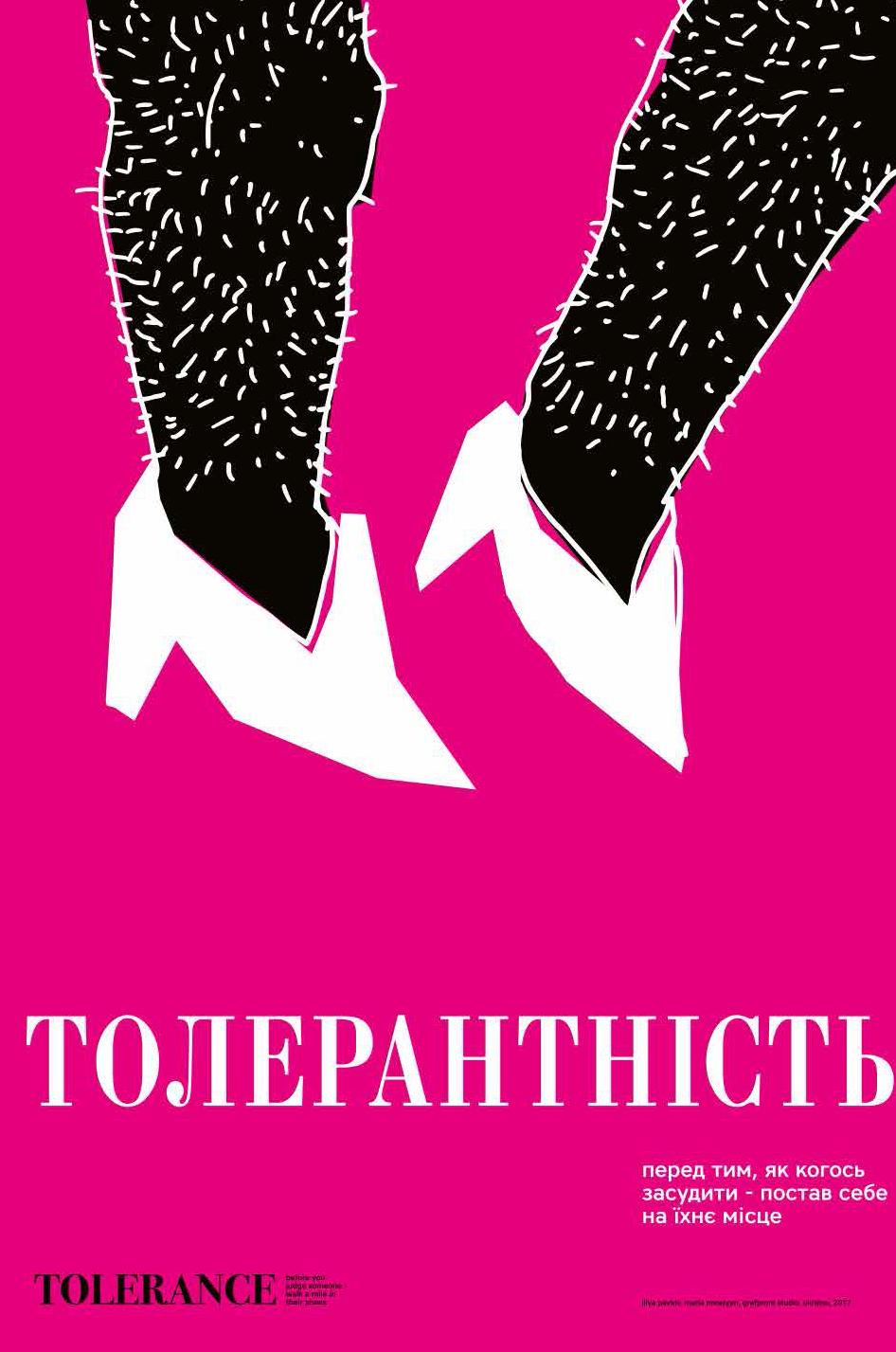 Grafprom Studio - Ukrajina