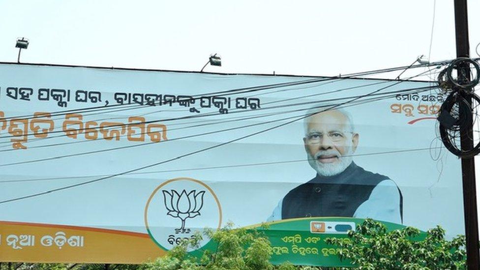 ओडिशा में बड़ा कौन, मोदी या नवीन? - लोकसभा चुनाव 2019