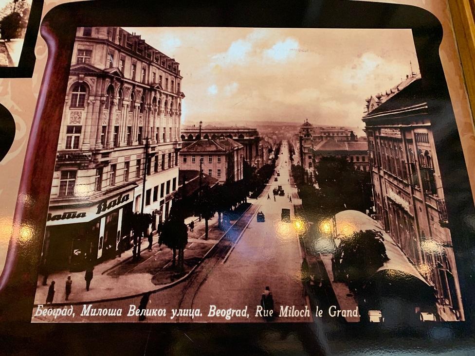 Izgled ulice Kneza Miloša, fotografija iz restorana Pelivan