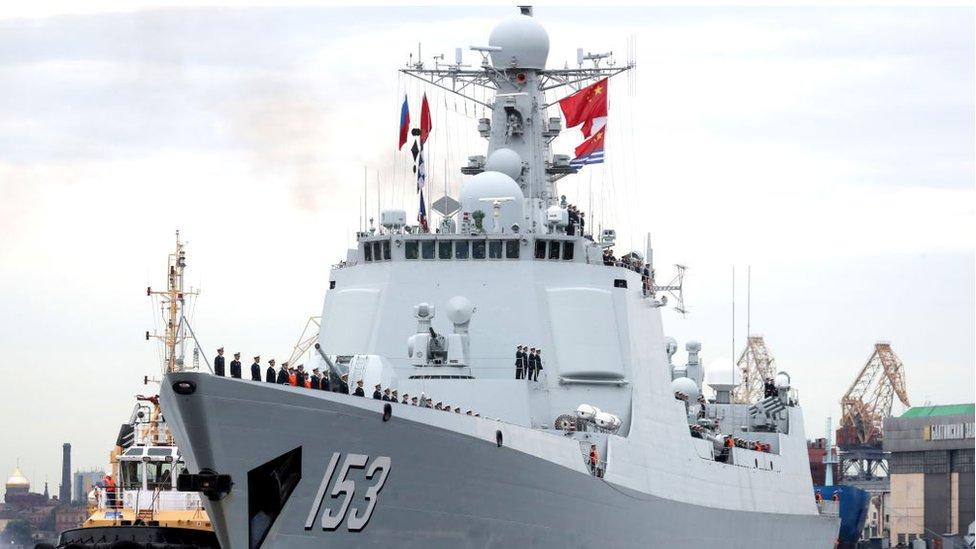 Destructor de la Armada de China.