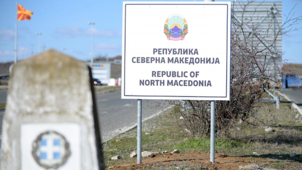 North Macedonian border, seen from Greece
