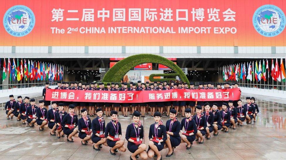 第二屆進口國際博覽會