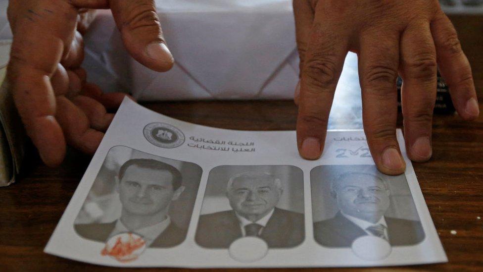 بطاقة اقتراع