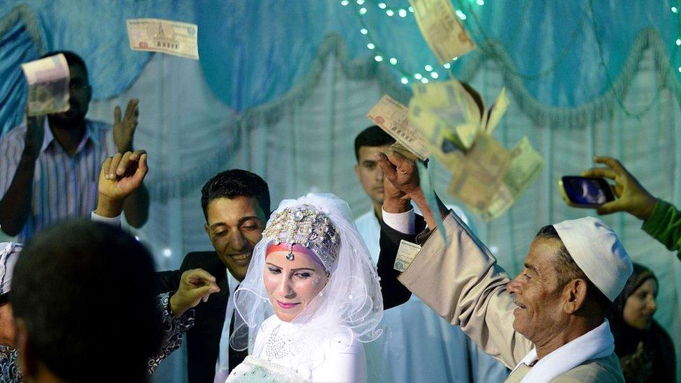 حفل زفاف مصري