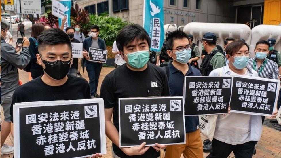 香港民主黨發起示威抗議《國安法》。