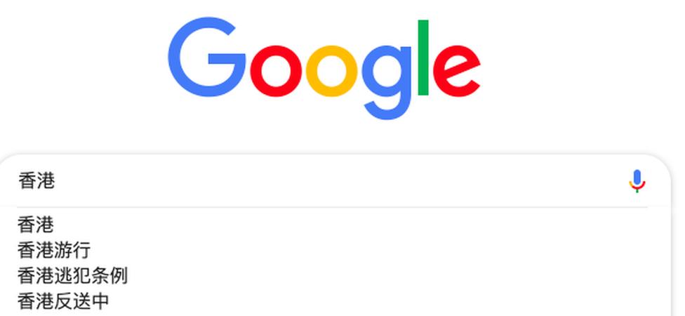 Screengrab of Google search window