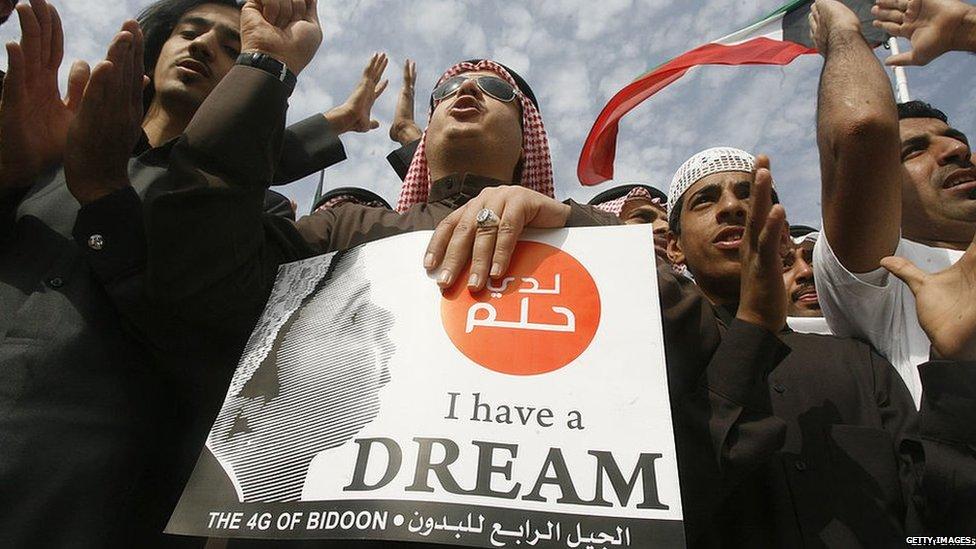 Kuwait's stateless man who set himself alight thumbnail