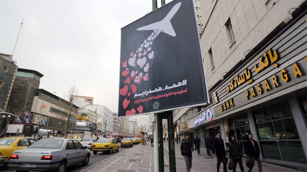 """لافتة معلقة على عمود إضاءة في طهران: """"كلنا نشعر بالألم ونتعاطف مع أهالي الضحايا"""""""