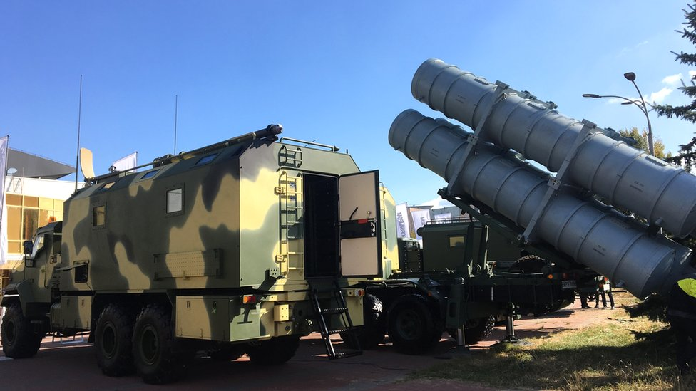 Нова українська зброя: ракети