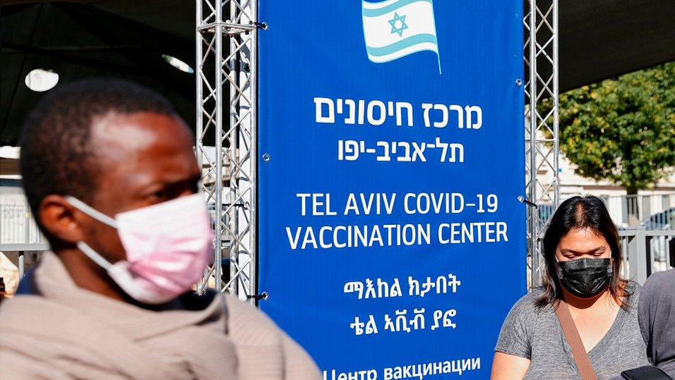 Israel vaccination centre