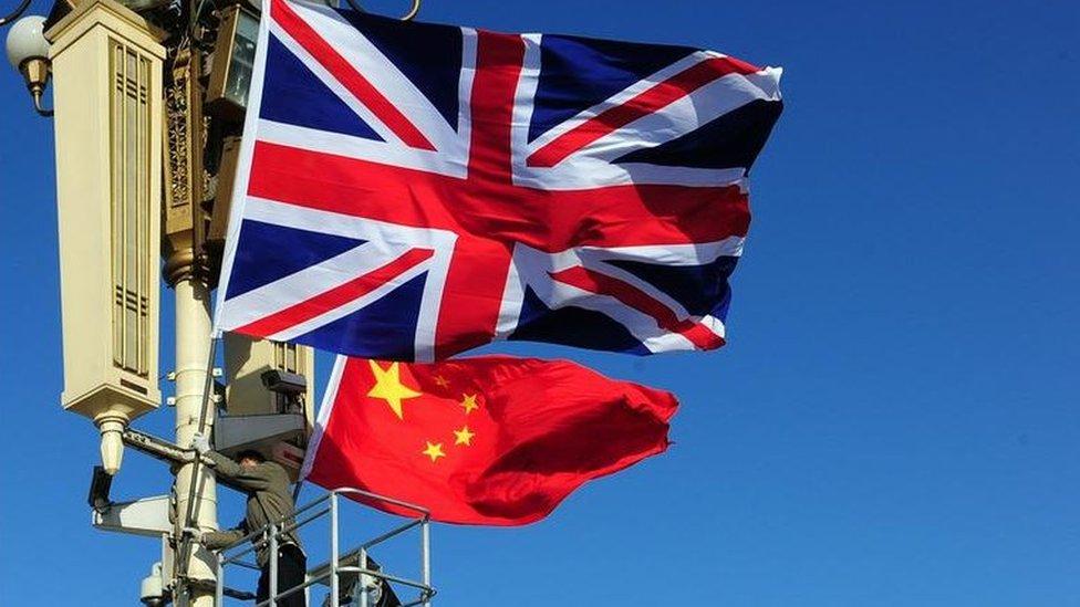 英國國旗與中國國旗