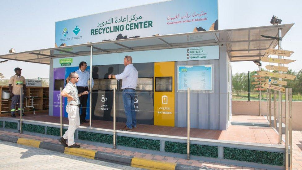 تدوير نفايات الطعام في الإمارات