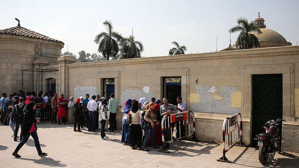مدخل جامعة القاهرة