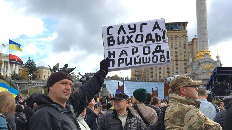 Проти формули: кілька тисяч мітингують на Майдані
