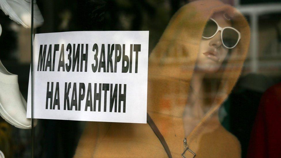 Российский бизнес весной потерпел крупнейшие убытки за 16 лет. Ждать ли волны банкротств?
