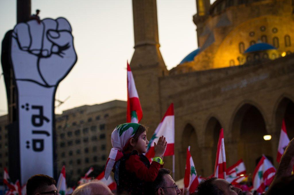 طفلة لبنانية