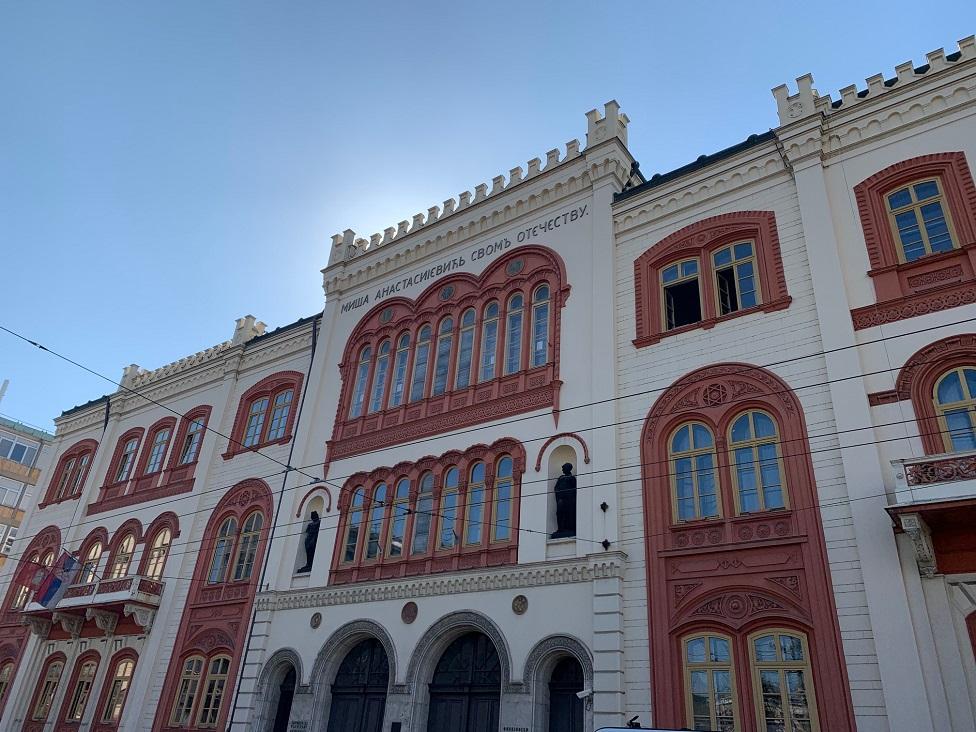 Zgrada rektorata