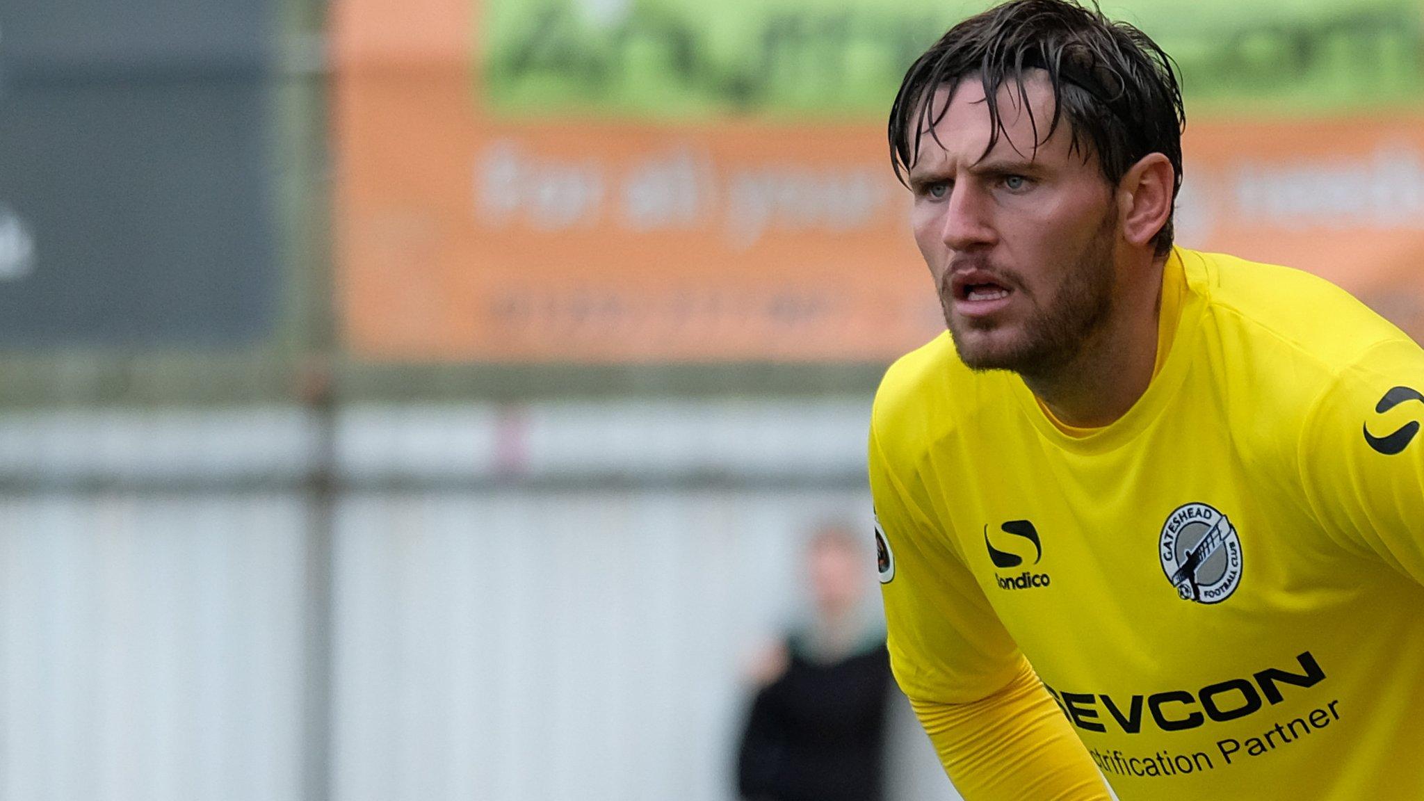 James Montgomery: Forest Green sign Gateshead goalkeeper
