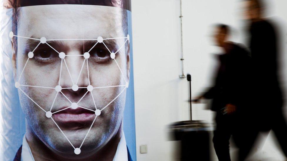 人臉識別技術