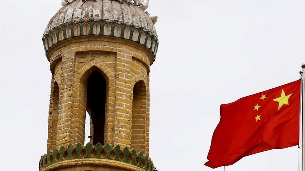 新疆,中國國旗
