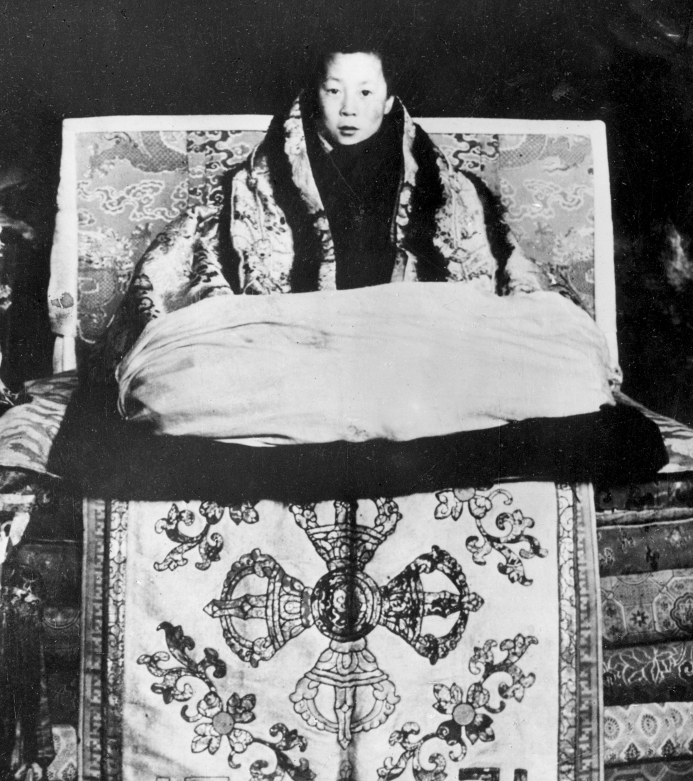 The Dalai Lama in 1950