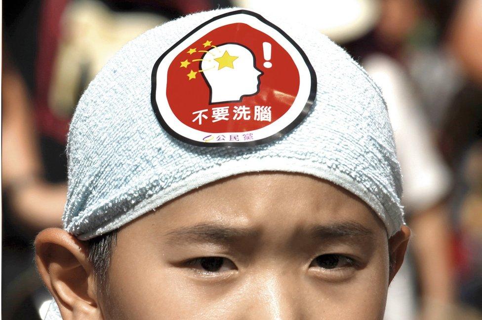 香港反國教