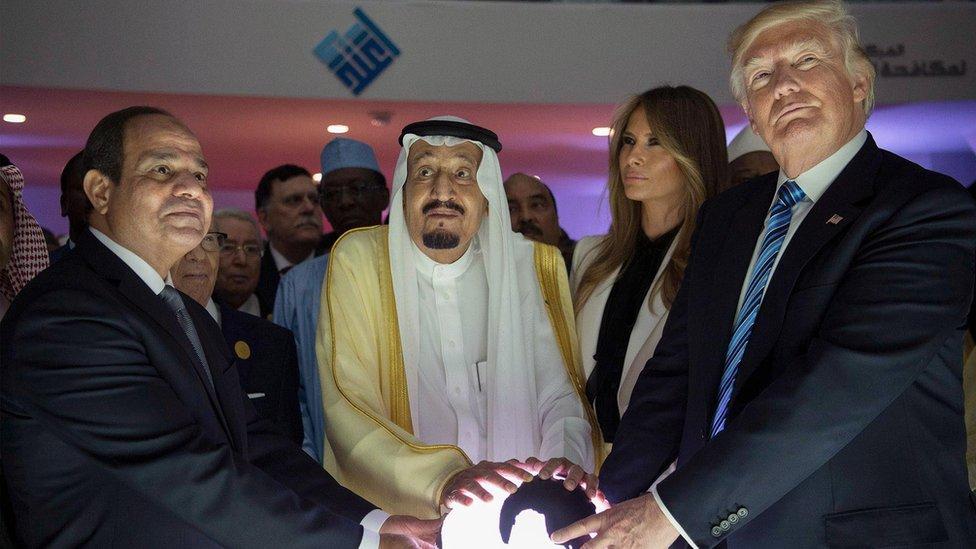 ترامب وإيفانكا والملك سلمان والرئيس السيسي