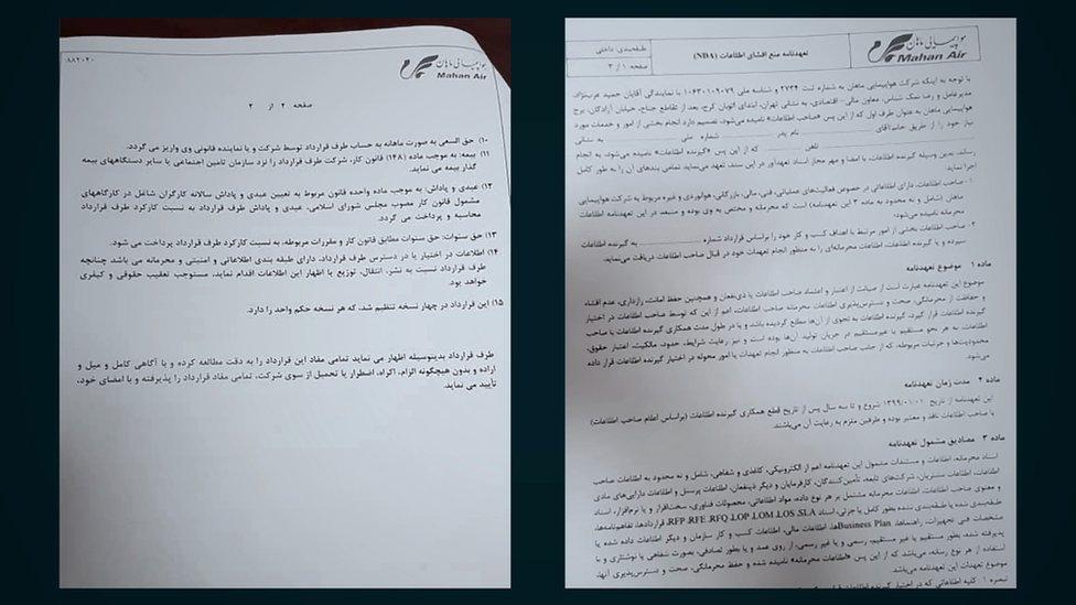 Un acuerdo de confidencialidad entregado al personal de Mahan Air