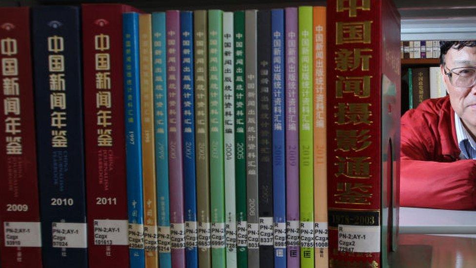 中國研究服務中心