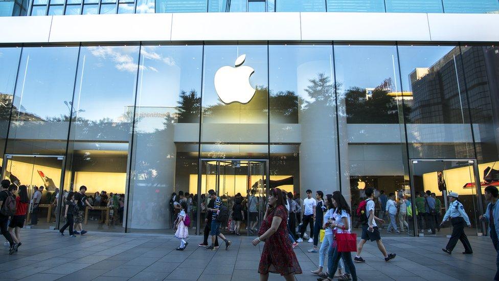 tienda de Apple en 2017.