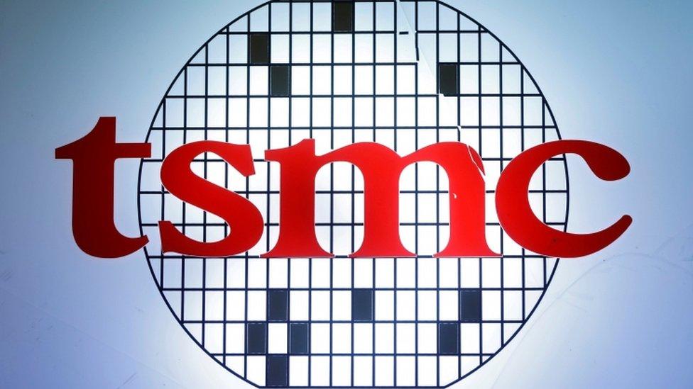 Logo de TSMC.