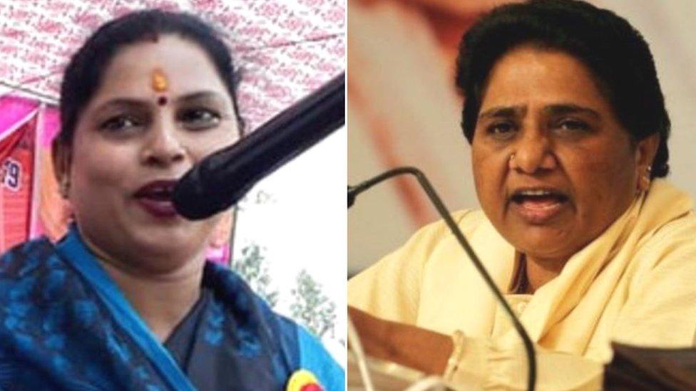 'मायावती किन्नर से भी बदतर': बीजेपी महिला नेता का विवादित बयान