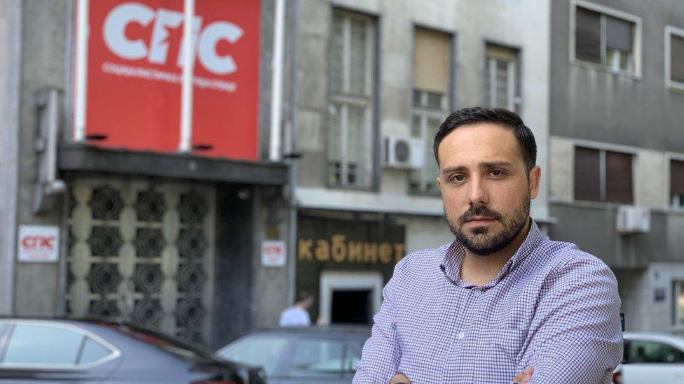 Beograd, 18. jul 2019. godine