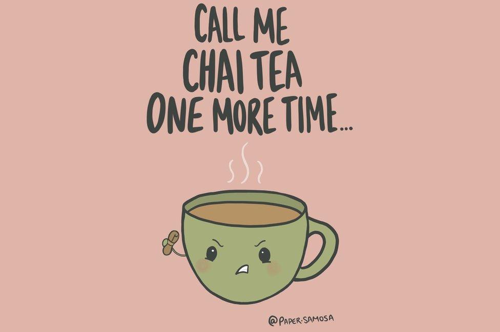 رسم توضيحي لفنجان شاي