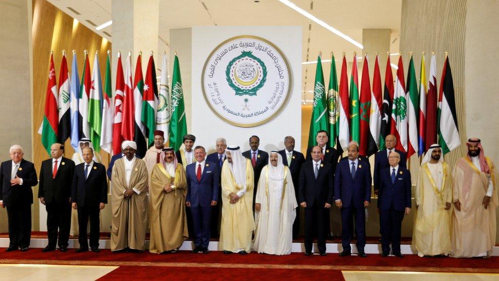 رؤساء دول عربية في قمة الجامعة ال29