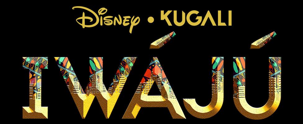 Iwaju logo