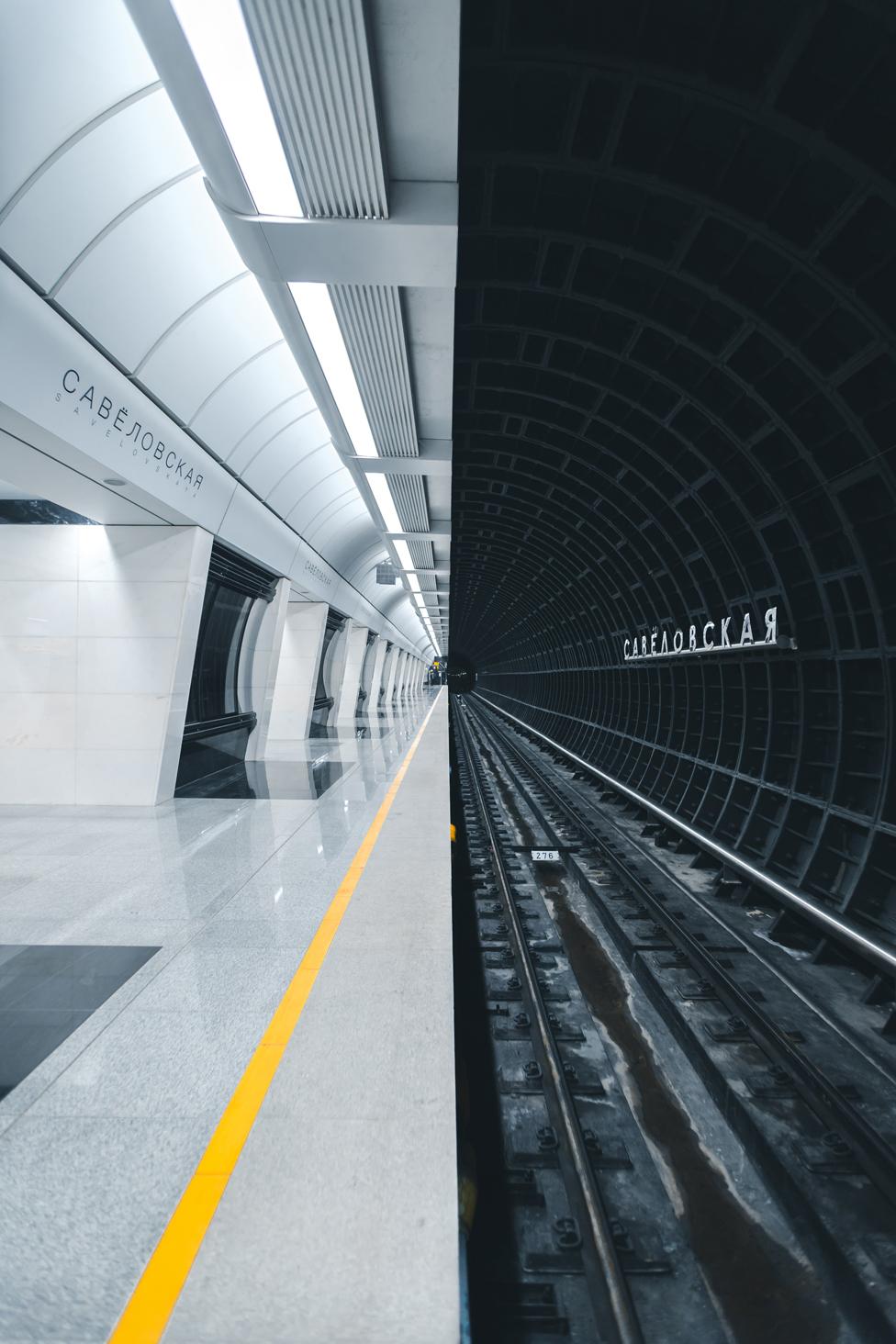 Metrostation por Alexandr Bormotin, Moscú, Rusia.