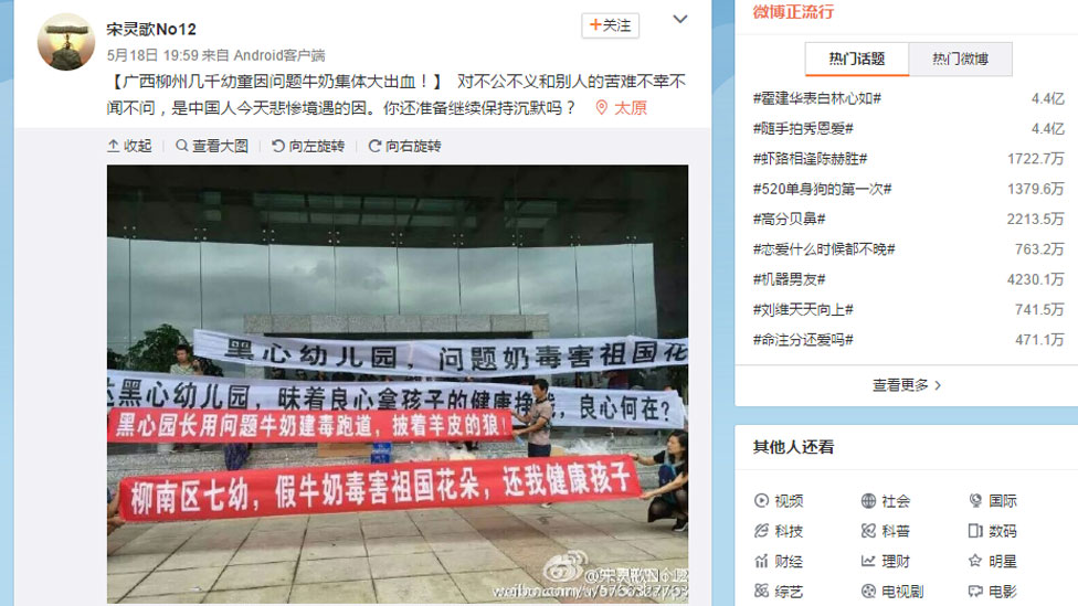 Screengrab from Sina Weibo