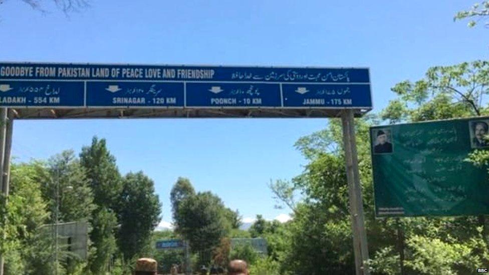 ਪਾਕਿਸਤਾਨ ਪ੍ਰਸ਼ਾਸਿਤ ਕਸ਼ਮੀਰ